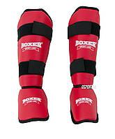 Защита голени и стопы из кожзама Элит Boxer XL (bx-0048)