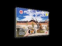 Альбомы на спирали КОЛЕНКОР Живая обложка 4D (50 листов/120 гр) для рисования
