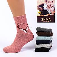 Женские шерстяные носки с махрой Корона В2513-4. В упаковке 12 пар