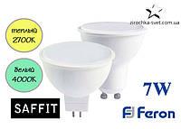 Светодиодная лампа MR16 GU5.3/GU10 7w Feron LB-196 SAFFIT