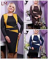 """Р 50,52,54,56,58 Платье женское батал """"Зина"""" синее бирюзовое большого размера деловое трикотажное черное"""