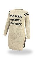 Платье женское Diez 2036