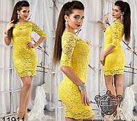Красивое жёлтое гипюровое платье силуэт