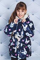 Куртка для девочки с мехом Зайчики