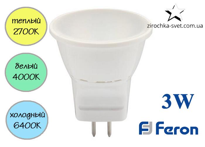 Светодиодная лампа MR11 GU5.3 3w Feron LB-271