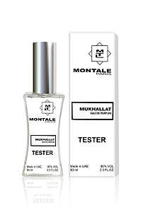 Тестер  унисекс Мontale Mukhallat eau de Parfum (Мукхалат), 60 мл