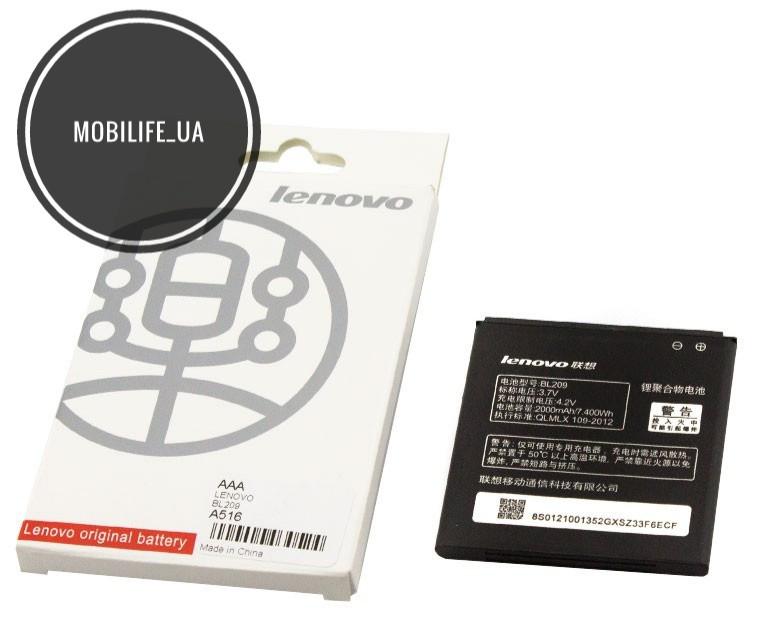Аккумулятор Lenovo BL209 2000 mAh