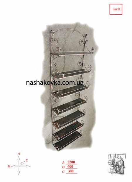 Кованая этажерка