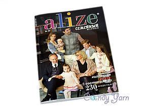 Журнал семейный для вязания Alize №22, 2017-2018