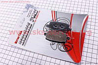 Тормозные колодки передние дисковые скутер Yamaha ARTISTIC/APRIO