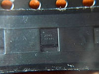 SMB358S / SMB358SET / 358S BGA - Контроллер заряда Samsung Galaxy 5.8 i9152, фото 1