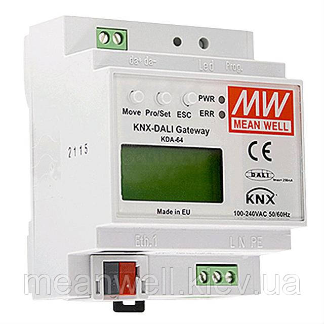 KDA-64 - блок питания KNX, DALI Gateway от MEAN WELL
