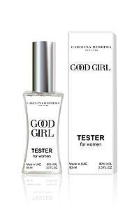 Тестер женский Carolina Herrera Good Girl (Гуд Герл),60 ml