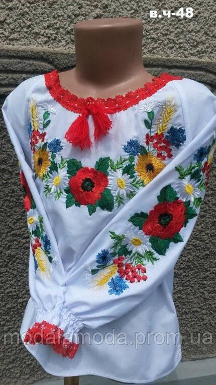 Красивая детская вышиванка с подсолнухами и маками