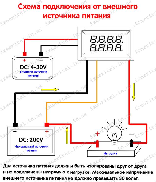 Цифровой вольтамперметр DC 0-200V 10A (Схема подключения)