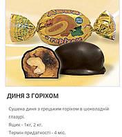 """Конфеты """"Дыня с орехом в шоколаде"""", 1кг"""