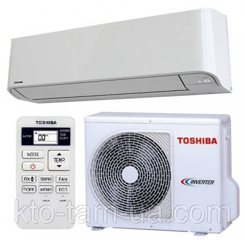 Кондиционер Toshiba RAS-10BKVG-EE Mirai