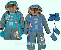 Комбинезон трансформер на зиму для ребенка