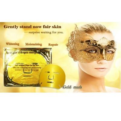Подтягивающая Коллагеновая маска для лица с био золотом