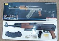 Игровое оружие CYMA Автомат на пульках (P.1093S) металлическое