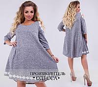 """Нарядное ангоровое платье-туника с кружевом большого размера """"Залина"""""""