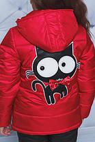 """Куртка+штаны для девочки """"Кот""""  красный, фото 3"""
