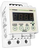 Реле времени (Таймер) недельный Т16Н1 HS Electro