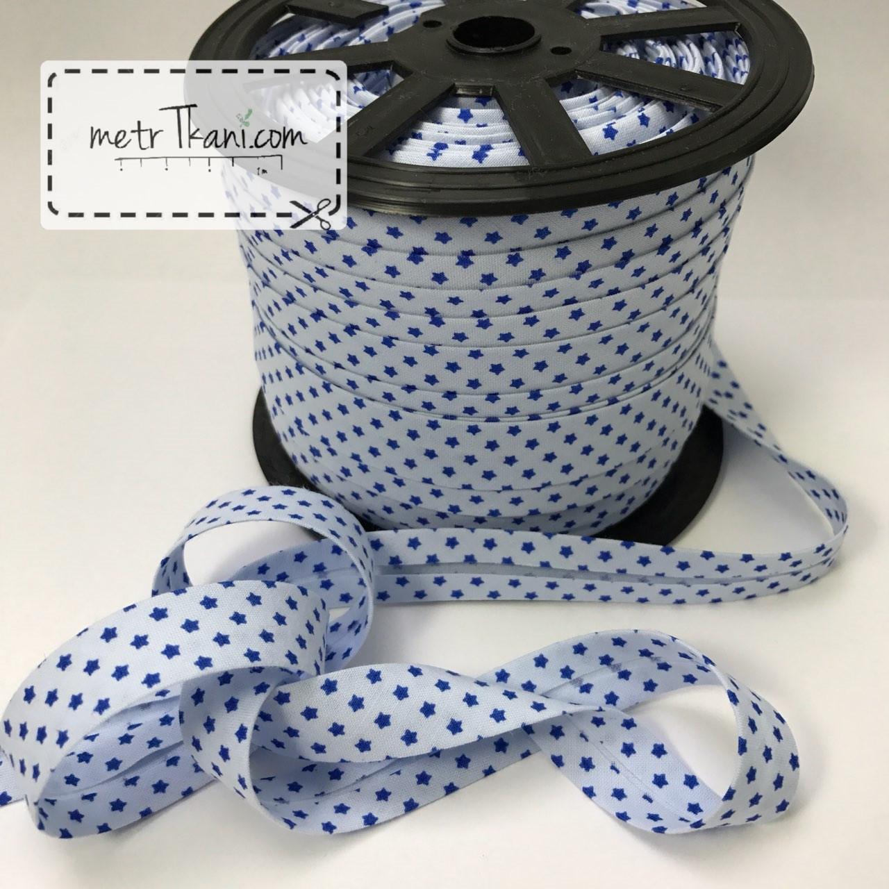Косая бейка хлопковая голубого цвета с синими звездами  № КБ-176