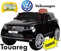 Детский электромобиль Volkswagen Touareg