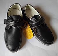 Детские туфли Clibee для мальчика 32-34