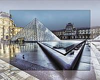Картина на стекле с МДФ подложкой Лувр 40*50 см