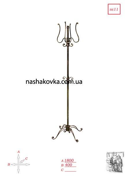 Вешалка кованая вертикальная