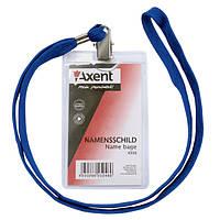 """Бейдж """"Axent"""" ( 55*85) вертикальный, прозрачный на шнурке 4506-А"""