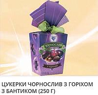 """Конфеты в коробке бантик """"Чернослив с орехом в шоколаде"""", 0.25кг"""
