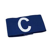 Капитанская повязка SELECT CAPTAIN'S BAND, mini синяя, эластичная