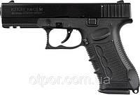 Обзор пистолета под патрон Флобера СЕМ Клон.