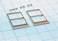 Держатель SIM-карты Meizu MX6