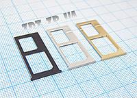 Держатель SIM-карты Xiaomi Mi Note