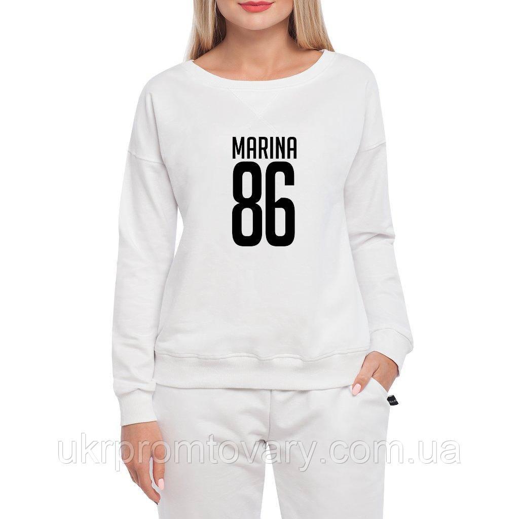 Свитшот женский - Marina 86, отличный подарок купить со скидкой, недорого