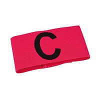 Капитанская повязка SELECT CAPTAIN'S BAND mini, розовая эластичная