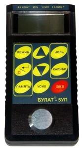 Ультразвуковой толщиномер БУЛАТ 5