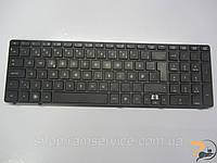 Клавіатура для ноутбука HP ProBook 6560b, 6565b, Elitebook 8560p, 8570p, б/в
