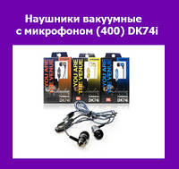 Наушники вакуумные с микрофоном (400) DK74i!Акция