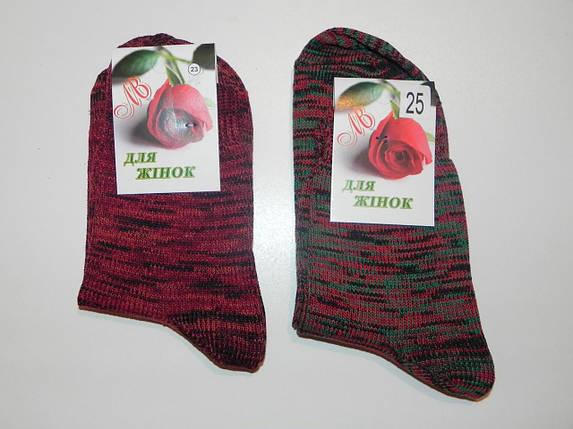 Носки женские меланж хлопок ТМ Прилуки, фото 2