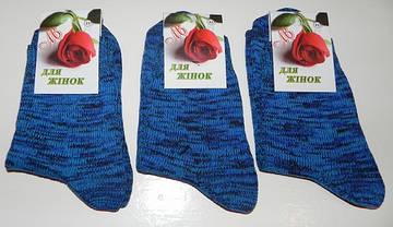 Носки женские меланж хлопок ТМ Прилуки, фото 3