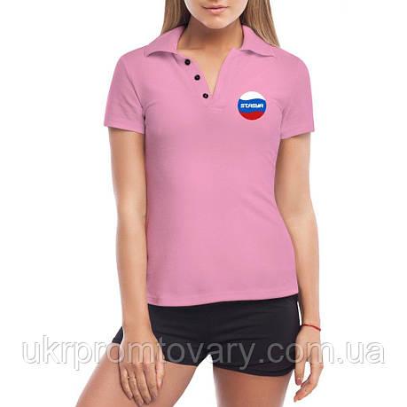 Женская футболка Поло - Стася, отличный подарок купить со скидкой, недорого, фото 2
