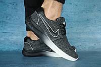 Мужские кроссовки Nike (черные), ТОП-реплика, фото 1