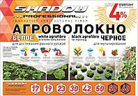 """Агроволокно пакетированное """"SHADOW"""" плотностью 50г/м2 (1,6*10м белое), фото 1"""
