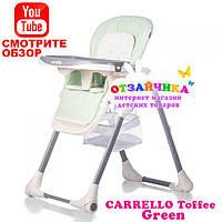 """Детский Стульчик для Кормления Carrello CRL 9502 """"Toffee"""", Green"""