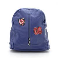 Рюкзак B-370 синий